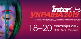 Milliform примет участие в InterCHARM-Украина 2019