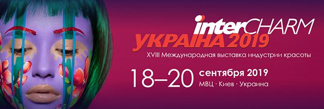 Milliform візьме участь в InterCHARM-Україна 2019