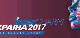 Вже скоро! Milliform візьме участь в InterCHARM-Україна 2017