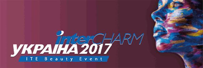 Уже скоро! Milliform примет участие в InterCHARM-Украина 2017