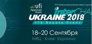 Milliform примет участие в InterCHARM-Украина 2018
