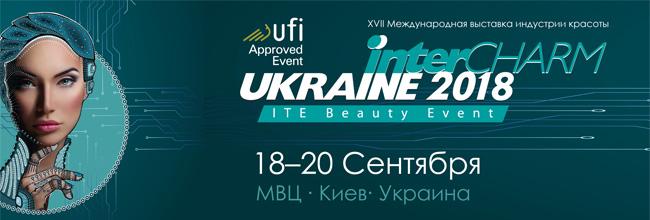 Milliform візьме участь в InterCHARM-Україна 2018